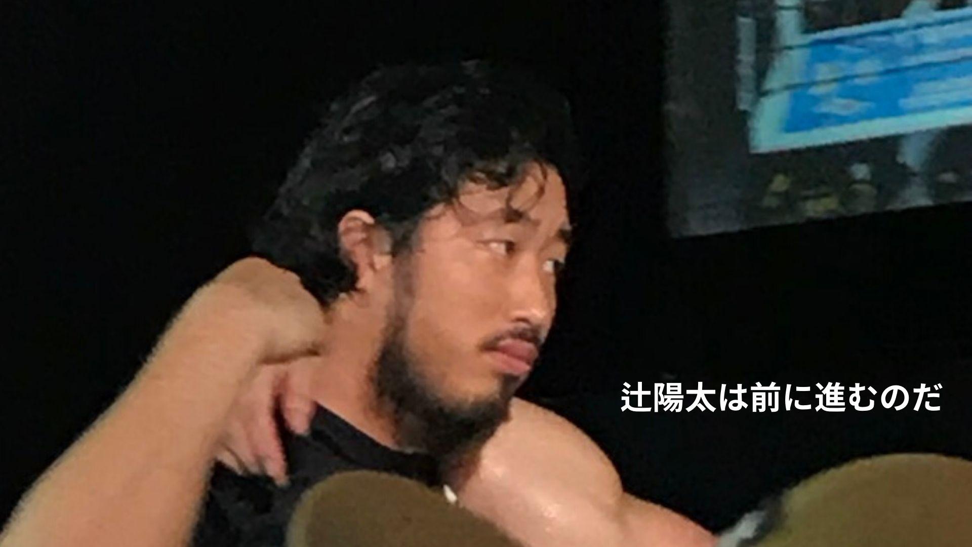 辻陽太は前に進むのだ【NEW JAPAN CUP 2020】